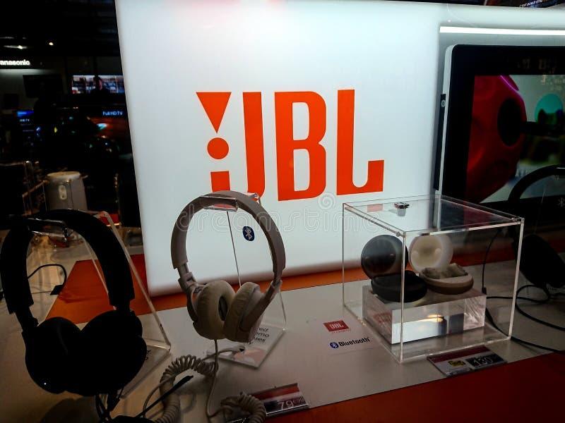 JBL商店 免版税库存图片