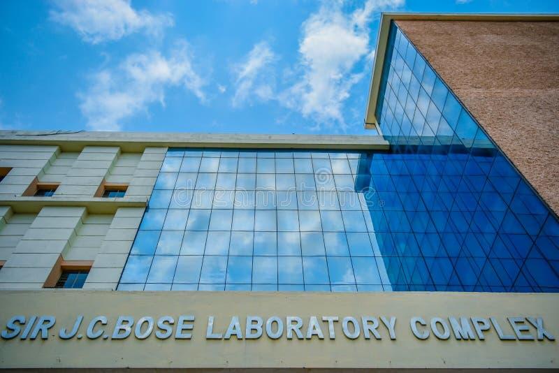 JC Bose Laboratory IIT Kharagpur. Sir JC Bose Laboratory front reflection royalty free stock images
