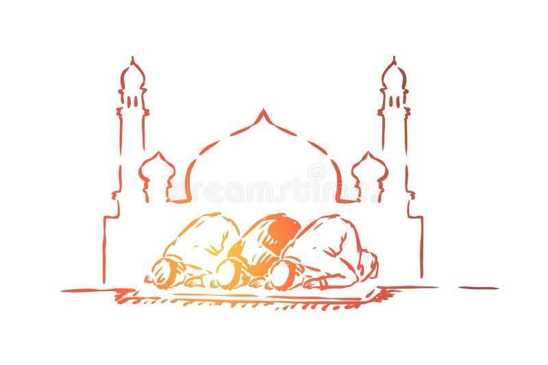 Je?ne musulman de personnes, c?l?bration islamique traditionnelle de vacances, religion arabe et culture, architecture arabe illustration de vecteur