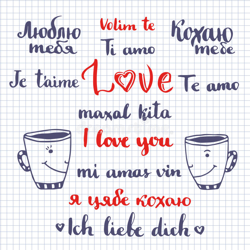 Je t'aime expression écrite en beaucoup de langues Décoration de jour de valentines de vecteur Lettrage mignon illustration de vecteur