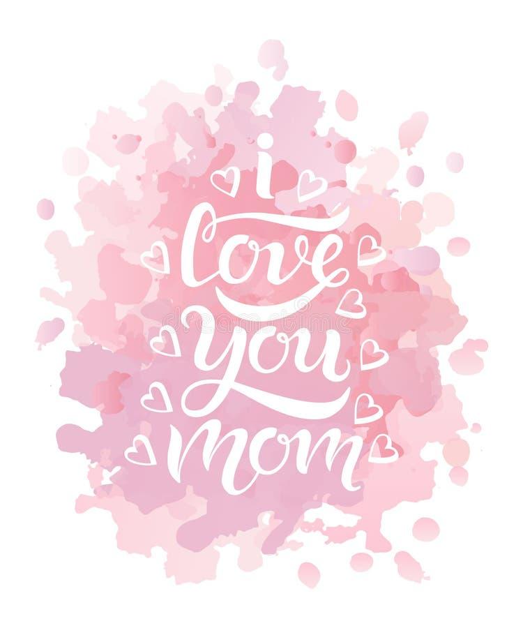 Je t'aime fond d'aquarelle de carte de voeux de maman illustration stock
