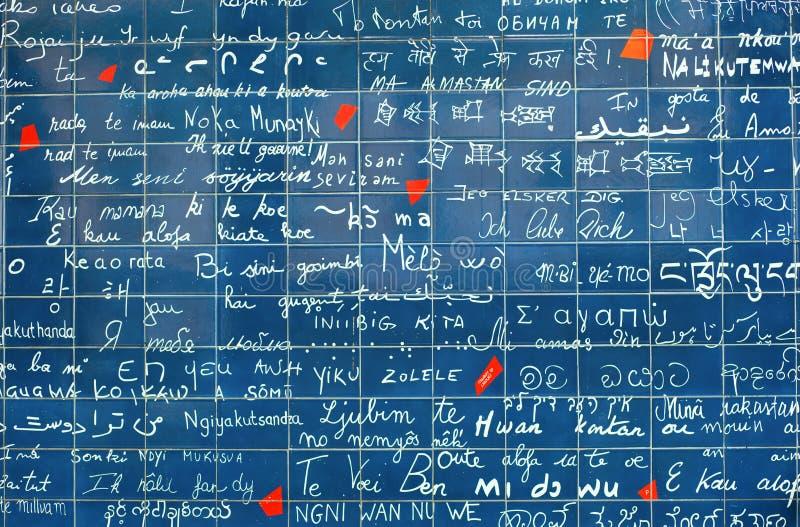 Je t'aime mur sur Montmartre à Paris photographie stock