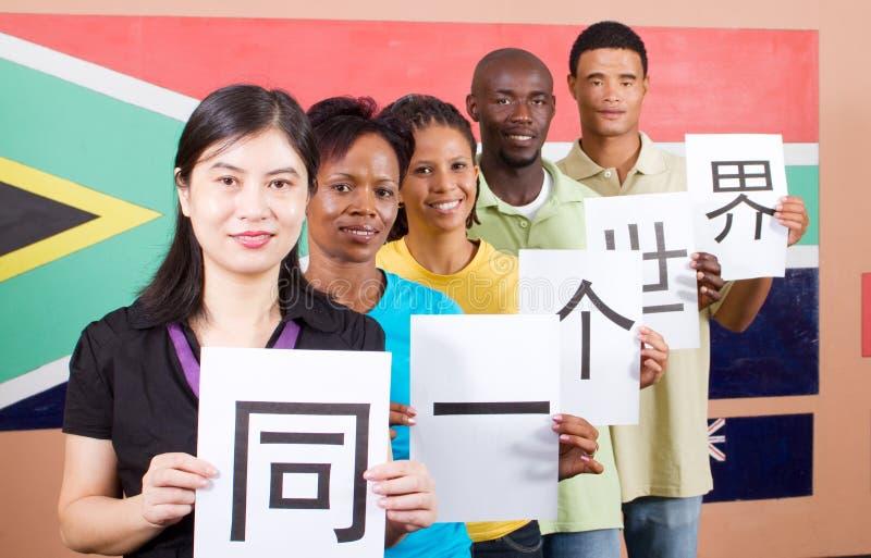Download Jeden świat obraz stock. Obraz złożonej z chińczyk, femaleness - 13325475