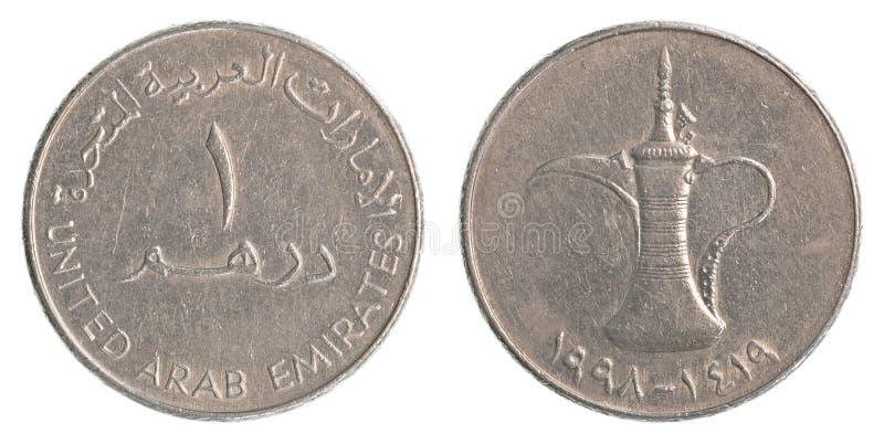 Jeden Zjednoczone Emiraty Arabskie dirham moneta obrazy royalty free