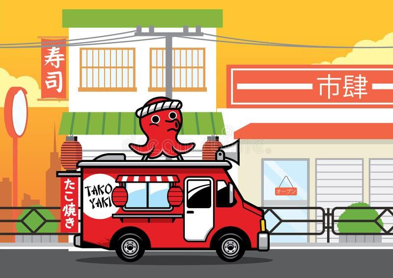 Jedzenia ciężarowego sprzedawania takoyaki japońska przekąska na ulicie ilustracja wektor