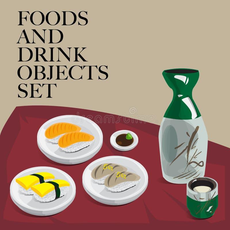 Jedzenia & napoju suszi ustalony sztuka dla sztuki ilustracja wektor