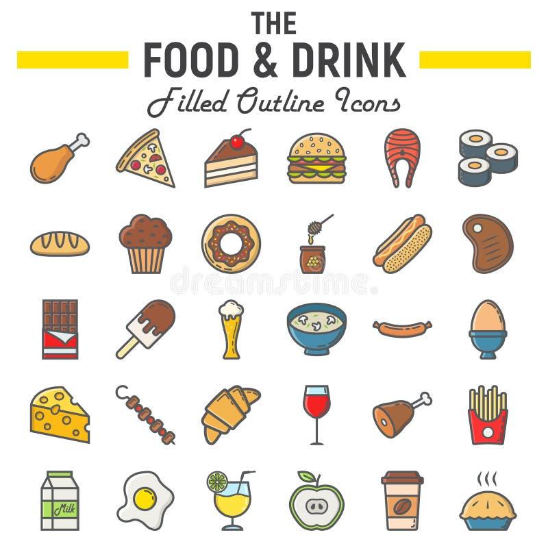 Jedzenie i napój wypełniający zarysowywamy ikona set, posiłków znaki royalty ilustracja