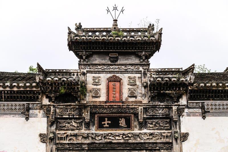 Jefe de puerta chino tradicional imagen de archivo libre de regalías