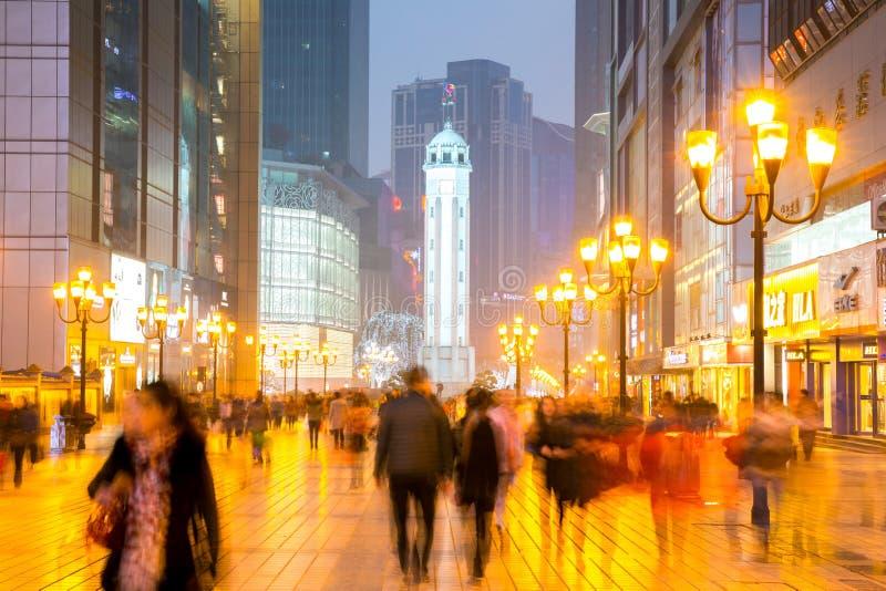 Jeifangbei Chongqing China images libres de droits