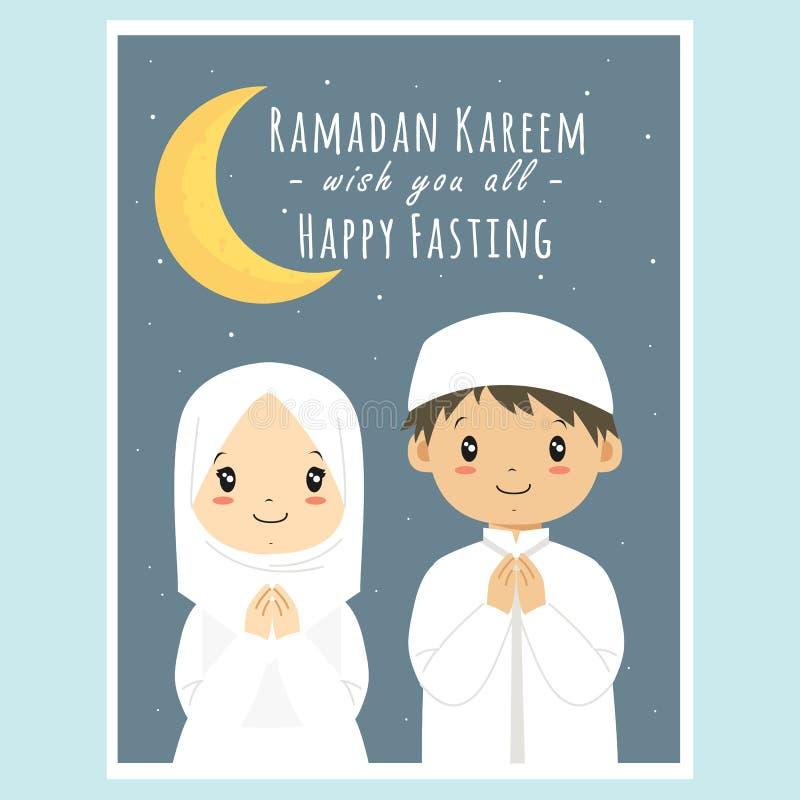 Jejum feliz, Ramadan Kareem Greeting Card Vetora ilustração do vetor