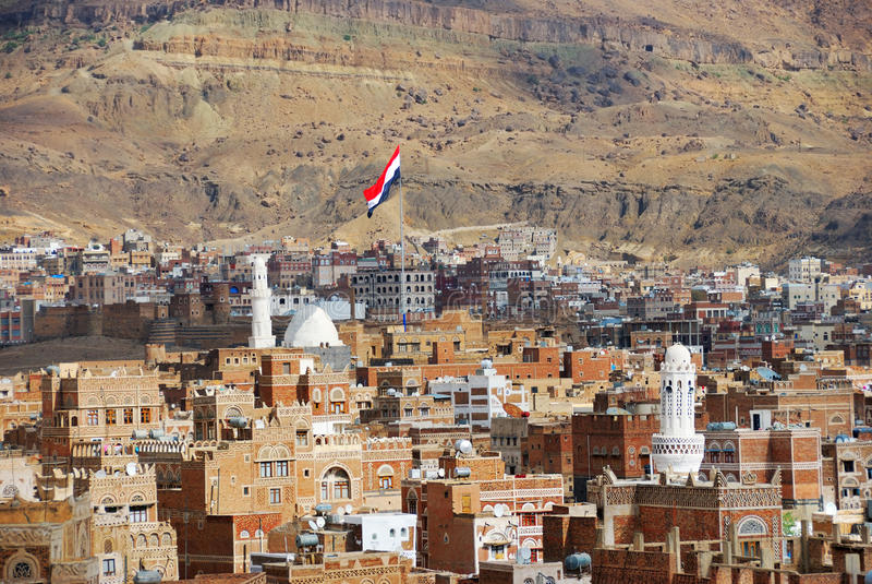 Jemen Sanaa fotografia stock