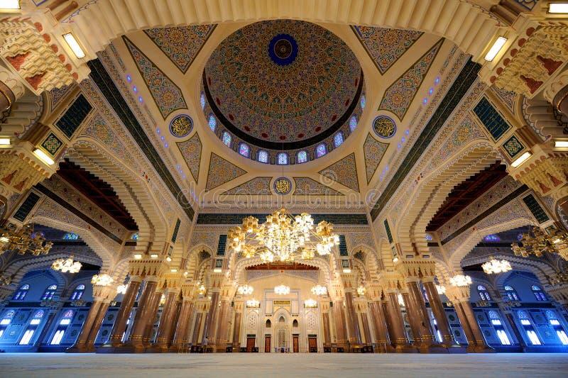Jemen. Sanaa. Saleh meczet obrazy stock