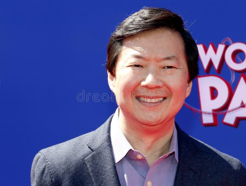 jeong Ken obrazy royalty free