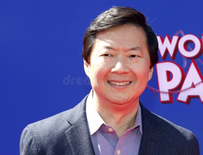jeong Ken obraz stock