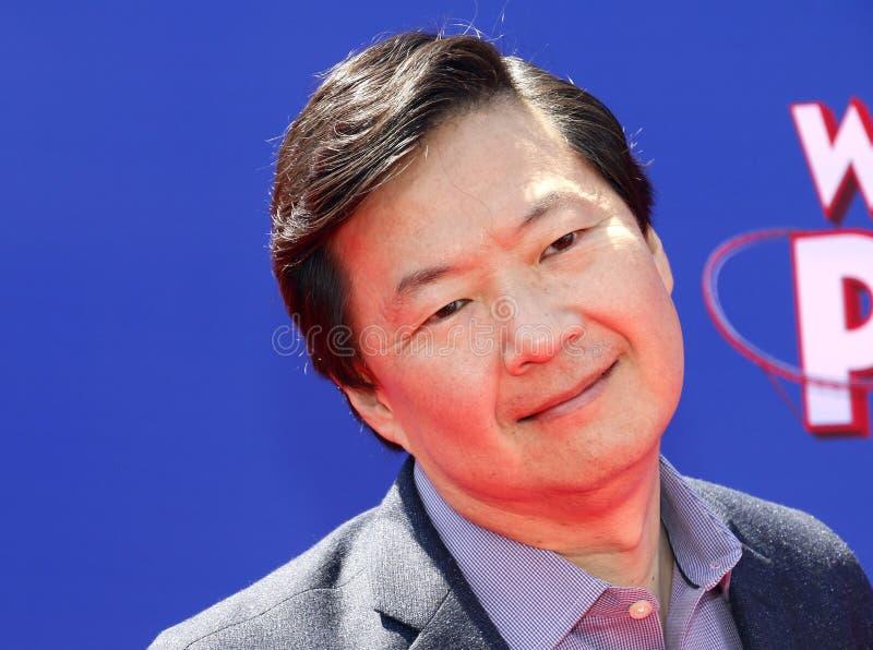 jeong Ken obraz royalty free
