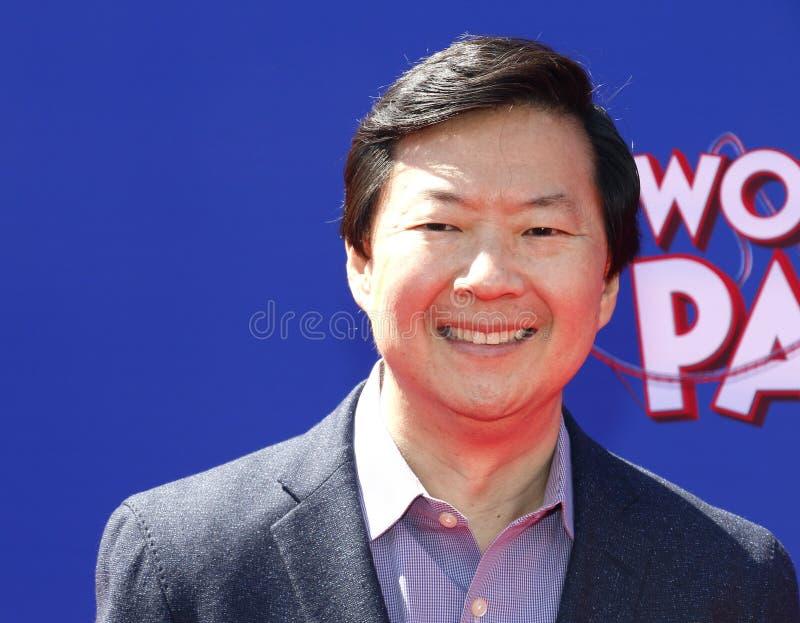 jeong Ken zdjęcia royalty free
