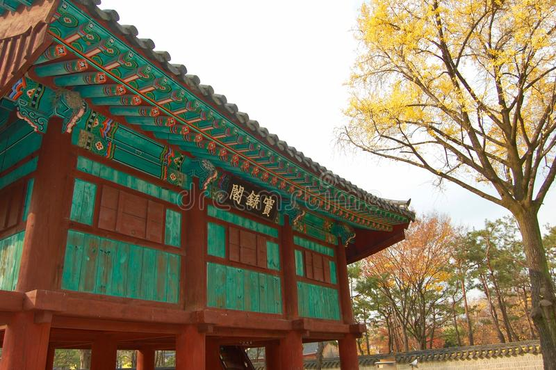 Jeonju Hanok Village, South Korea - 09.11.2018: traditional building arround Gyeonggi Palace stock photography