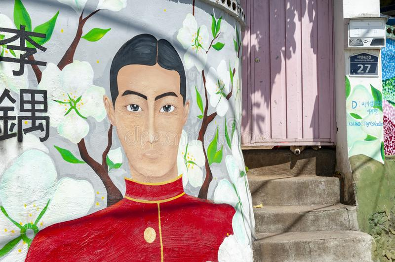 Colourful paintings and decorations on walls and buildings at Jaman Mural Village in Jeonju, South Korea stock images