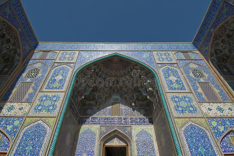 Jeque Lotf Allah Mosque imagen de archivo libre de regalías