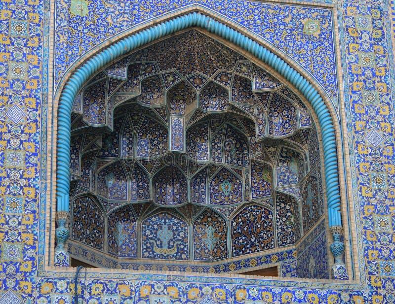 Jeque Lotf Allah Mosque, Isfahán, Irán imágenes de archivo libres de regalías