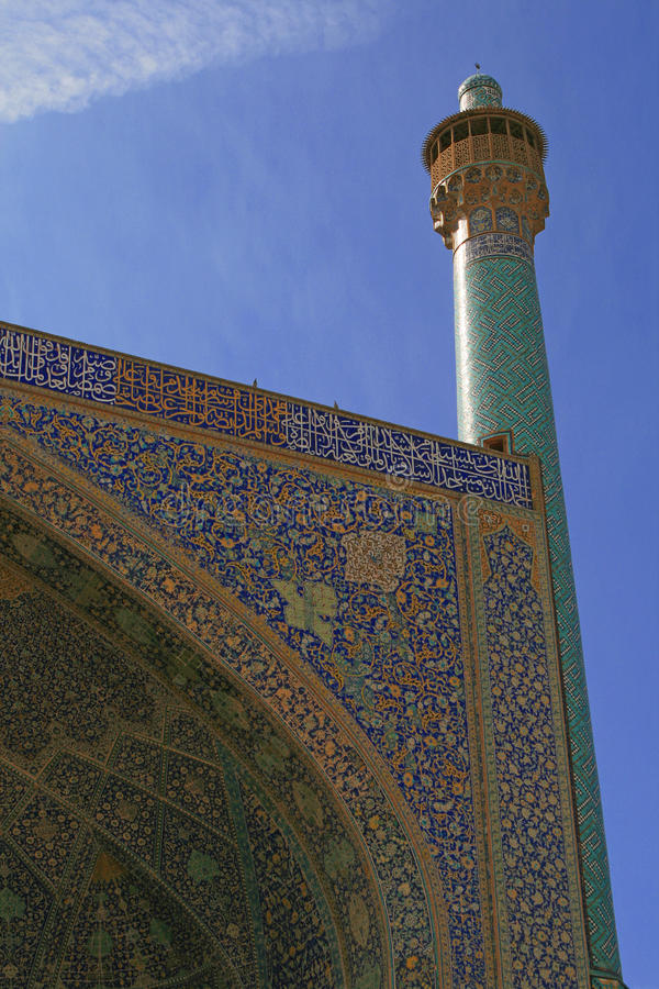 Jeque Lotf Allah Mosque, Isfahán, Irán imagenes de archivo
