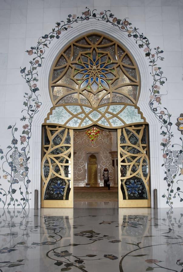 Jeque Zayed Mosque de la puerta principal fotografía de archivo libre de regalías