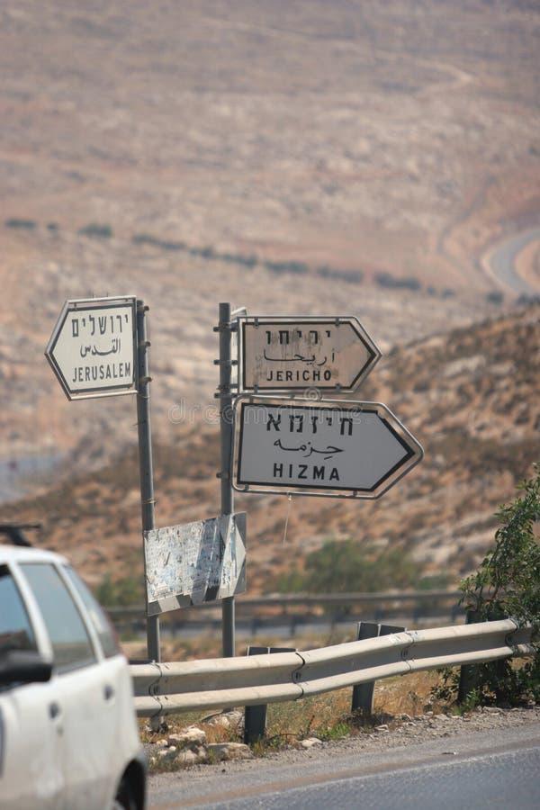 Jericho jerusalem road sign stock photo