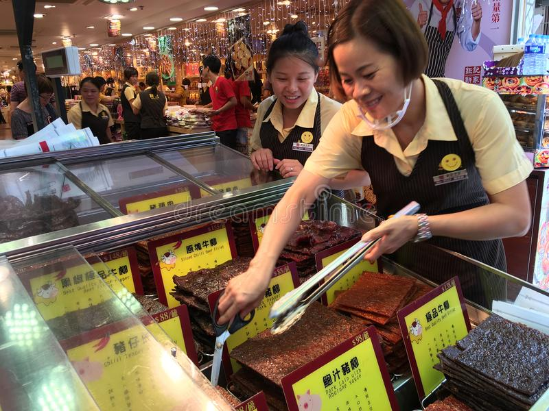 Jerky dla sprzedaży w Macau fotografia stock