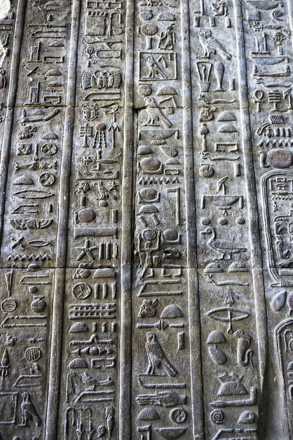 Jeroglíficos antiguos en la pared imagen de archivo libre de regalías