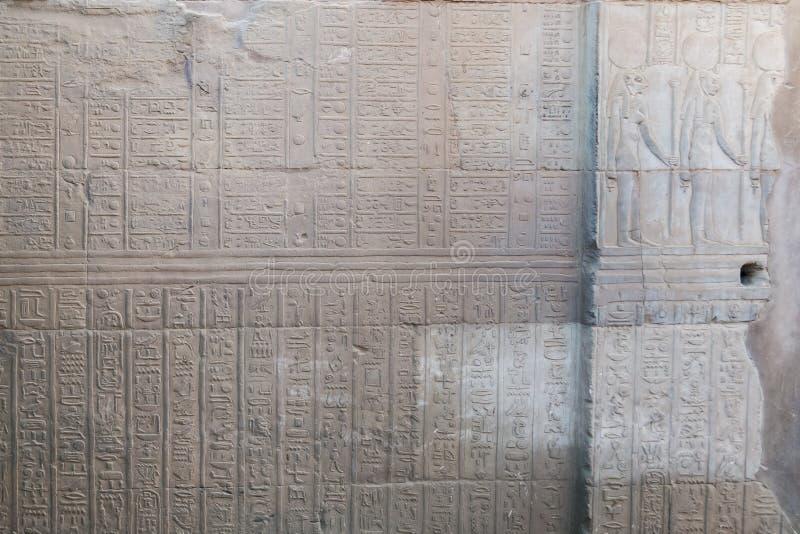Jeroglíficos del calendario egipcio fotografía de archivo