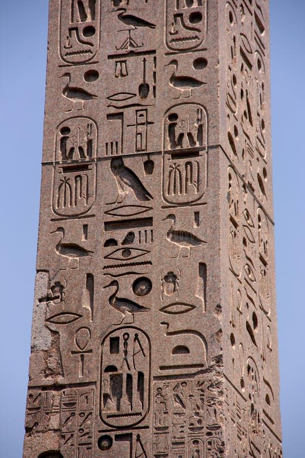 Jeroglíficos egipcios fotografía de archivo libre de regalías
