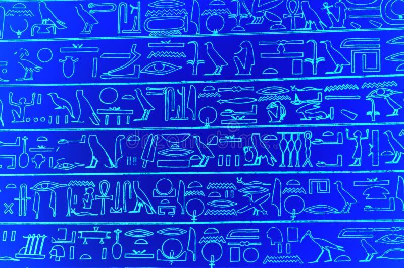 Jeroglíficos egipcios ilustración del vector