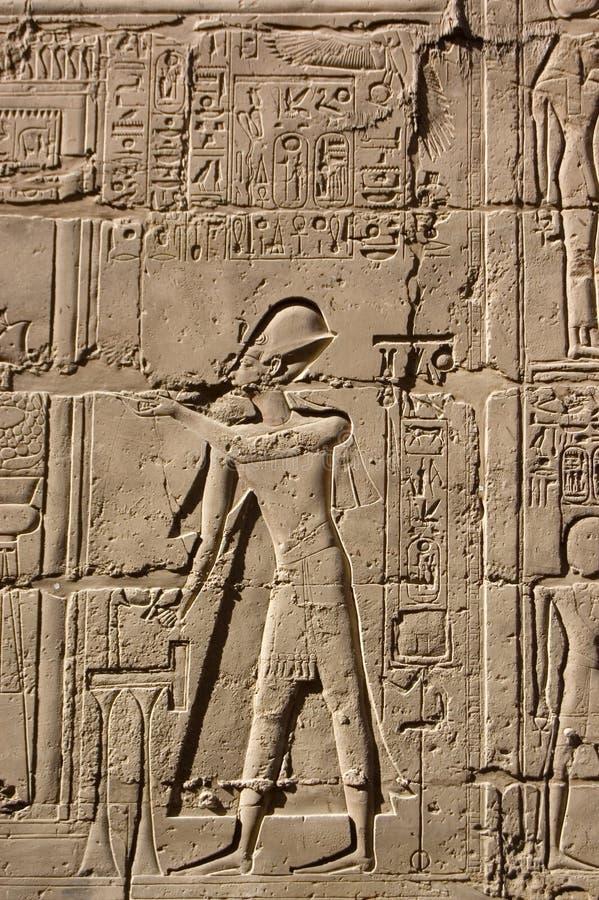 Jeroglíficos egipcios. Egipto fotografía de archivo libre de regalías
