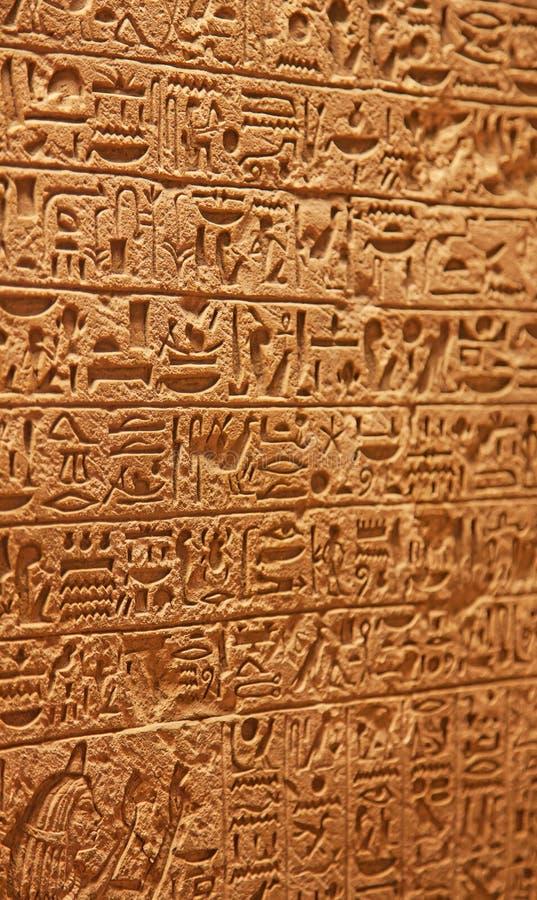 Jeroglíficos en la pared fotografía de archivo