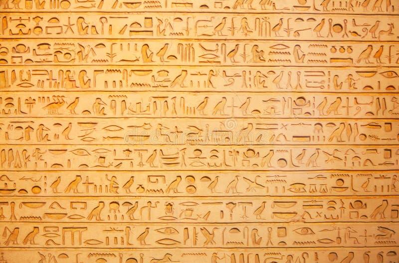 Jeroglíficos en la pared imágenes de archivo libres de regalías