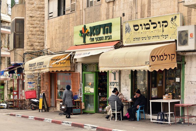 Jerozolimska chodniczek kawiarnia zdjęcie royalty free
