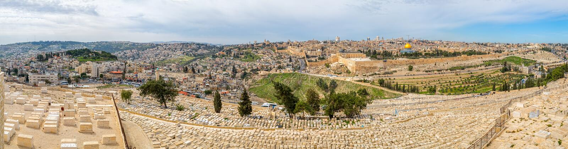 Jerozolimska panorama obrazy stock