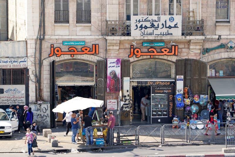 Jerusalém fotografia de stock royalty free