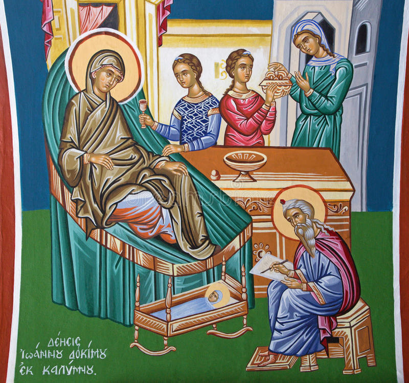Jerusalén - el fresco de la natividad de San Juan Bautista la escena en la iglesia ortodoxa griega de San Juan Bautista imagen de archivo libre de regalías