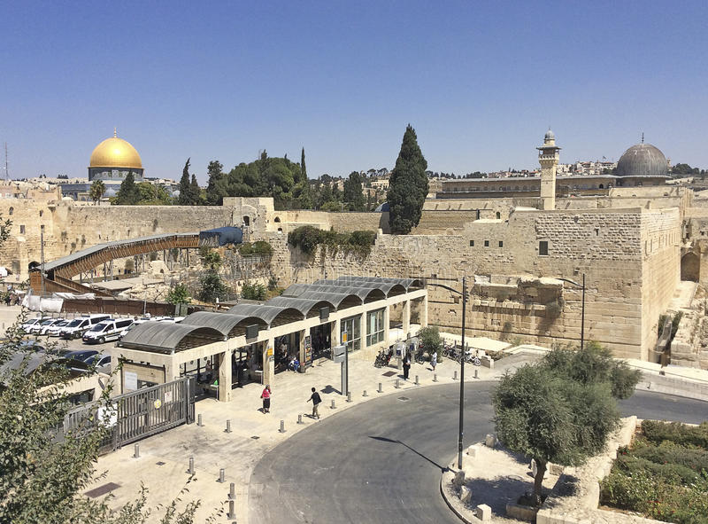 jerusalén Israel imagenes de archivo