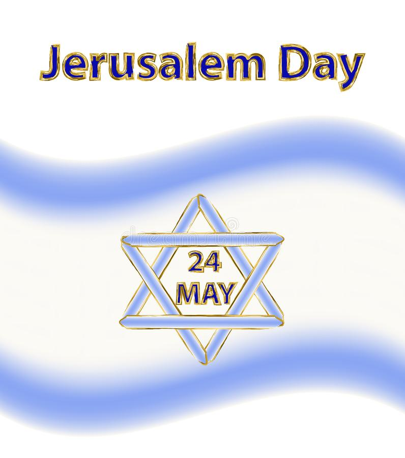 Jerusalem Day. 24 May. Flag of Israel. Six-pointed star. Magen David. Vector illustration on isolated background. royalty free illustration