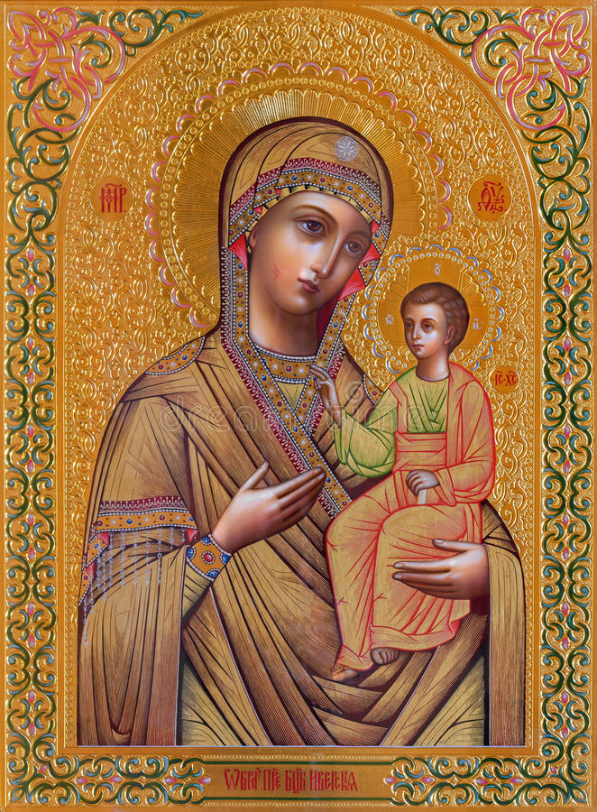 Jerusalem - The icon of Madonna in Russian orthodox Church of Holy Mary of Magdalene. By unknown artist on the Mount of Olives royalty free stock images