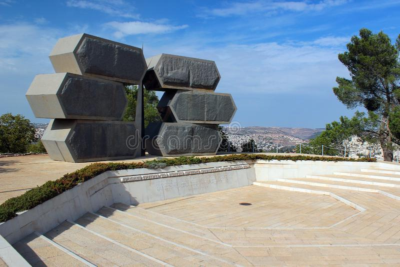 View of Yad Vashem Holocaust memorial complex in Jerusalem, Israel. Jerusalem, Israel - December 3, 2013: Monument to Jewish soldiers and partisans in Yad Vashem stock photography