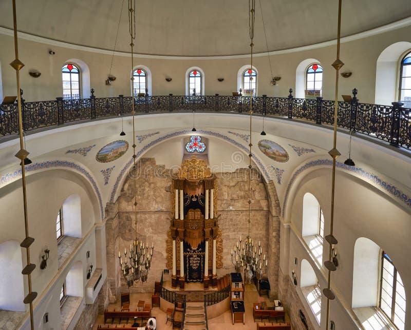 Jerusalem Israel. The Hurva Synagogue, also known as Hurvat Rabbi Yehudah he-Hasid royalty free stock photo