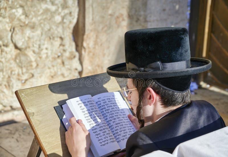 Jerusalem Israel stockbild