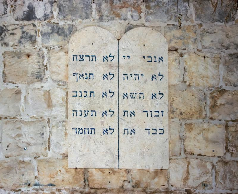 Tablets with the ten commandments of the wall near the grave of King David in the old city of Jerusalem, Israel royalty free stock images