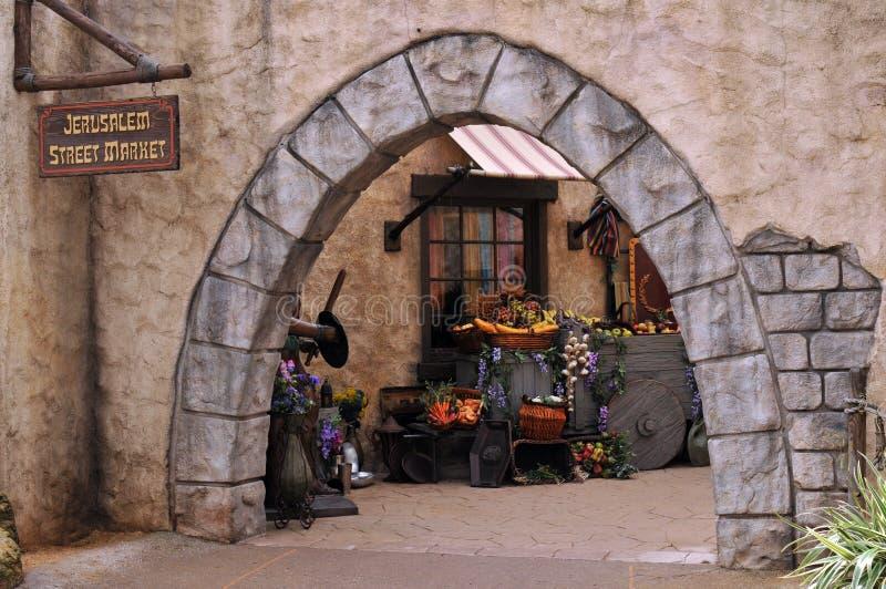 Jerusalem Street Market. Entrance to a replicated Jerusalem Street Market stock images