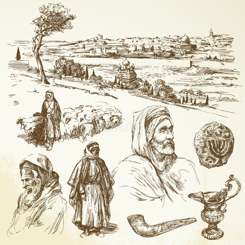 Jeruzalem stock illustratie