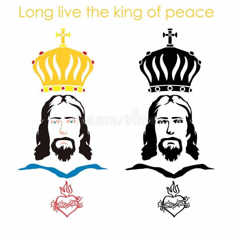 Jesús, corazón y corona Símbolo cristiano ilustración del vector