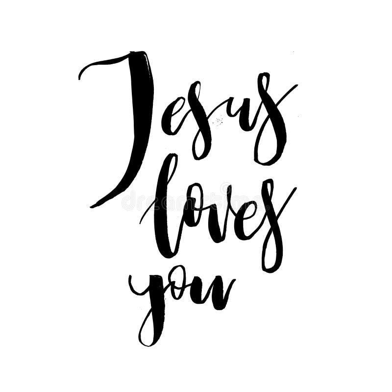 Jesús le quiere Vector la cita inspirada sobre dios, Cristo, R ilustración del vector